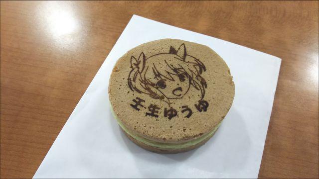 レモン牛乳と壬生ゆうゆ_07.JPG
