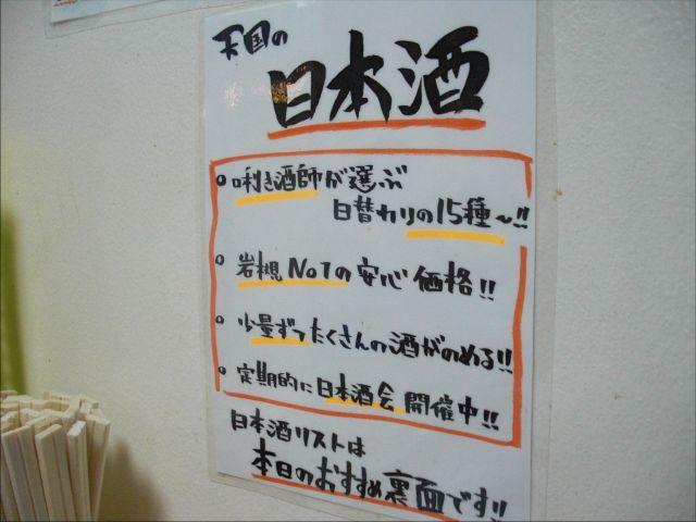 天国_08.JPG