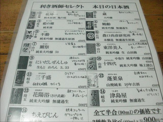 天国_09.JPG